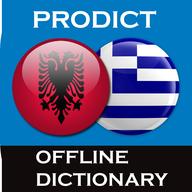 Albanian - Greek dictionary
