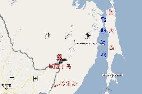据史料记载中国最早知道库页岛的存在.