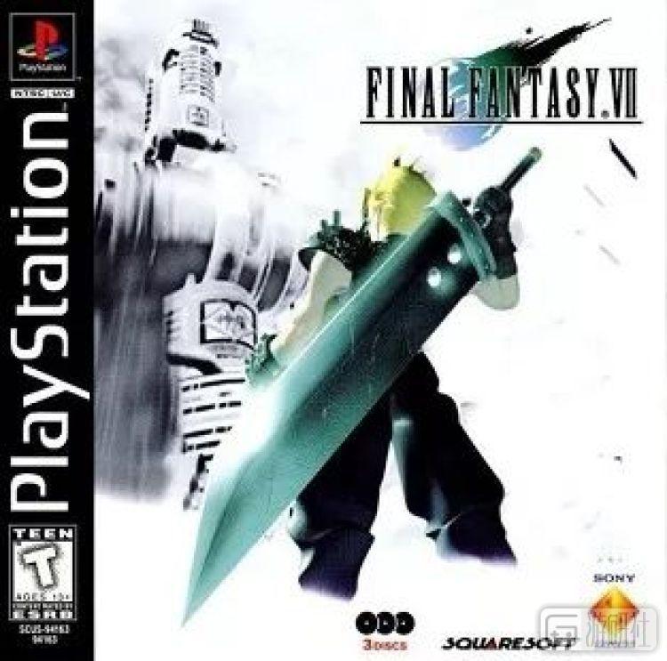 """""""背着破坏剑的克劳德背影""""已经成为游戏史上最知名的形象之一"""