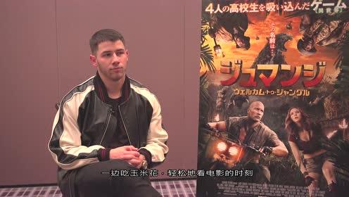 《勇敢者游戏》飞行员小哥想来中国旅行