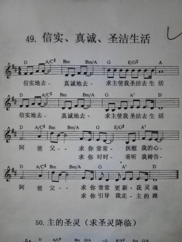 计算器数字乐谱