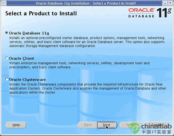 oracle 11g 安装界面