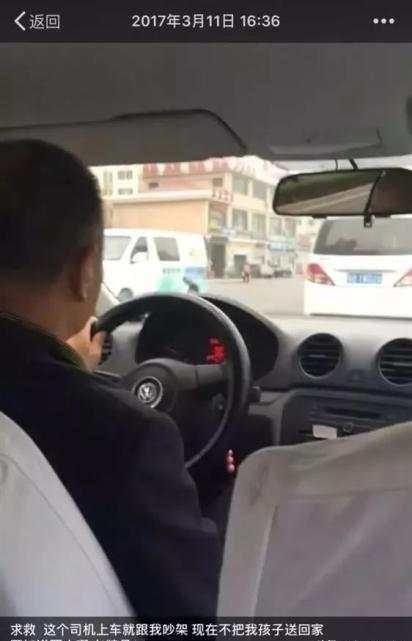 青岛出租车司机因车费纠纷杀害乘客母子 家属获赔195万
