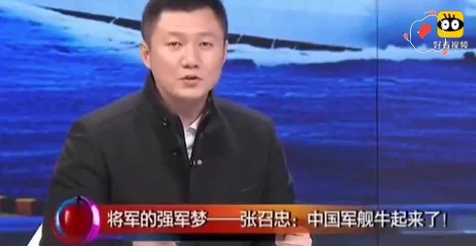 张召忠:在网上看到一图纸吓到我了,中国护卫舰要搞到6000吨
