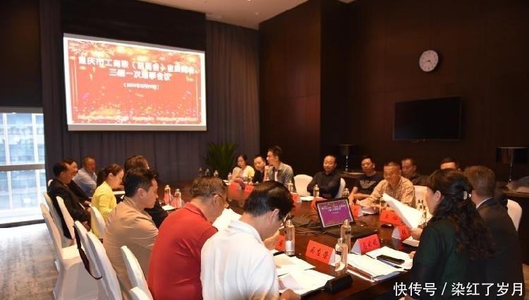 重庆市工商联(总商会)家具商会三届一次会员大