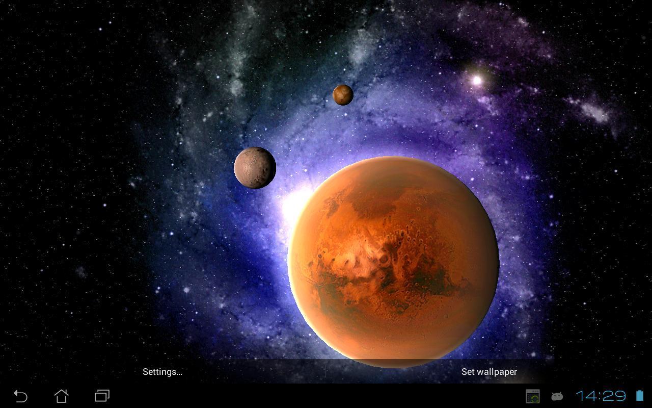 太阳金星木星地球