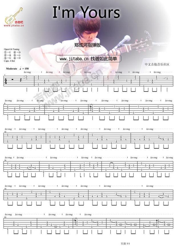 关于吉他指弹