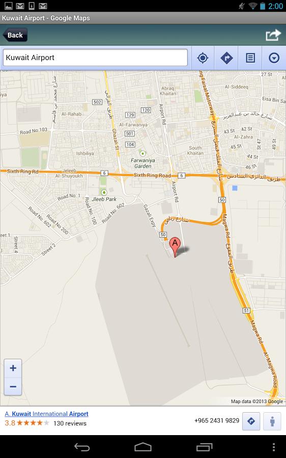 应用 地图导航 科威特机场