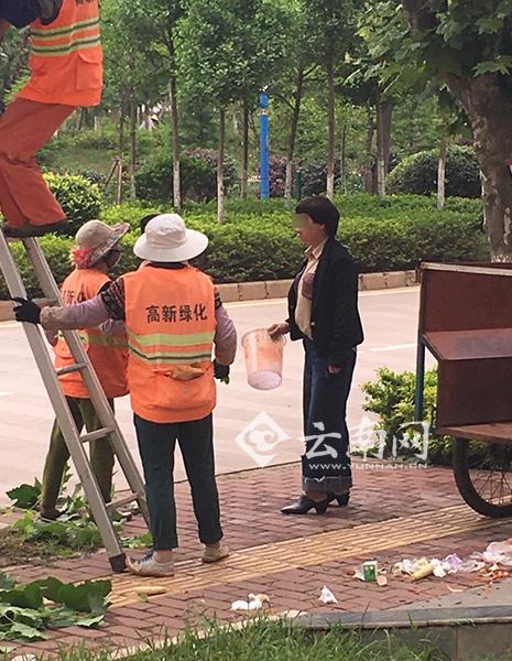 【转】北京时间      女子强倒垃圾 将垃圾桶怼绿化工脸上 - 妙康居士 - 妙康居士~晴樵雪读的博客