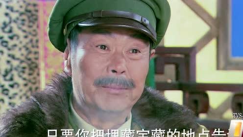 《大西北剿匪记》4月21日44-46集预告VA0
