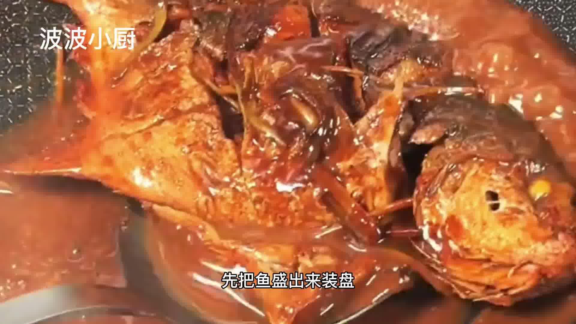 简单易学的美味红烧金枪鱼,家里女神和宝宝,一周吃六次!