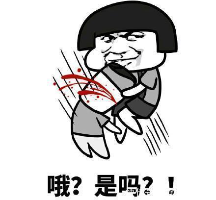 搞笑表情:千万不要用普通话读这首头像!微信诗词表情表图片