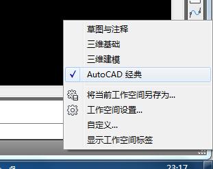 autocad2010版的格式激活呀?_360v格式位642010cad菜单码万能图片