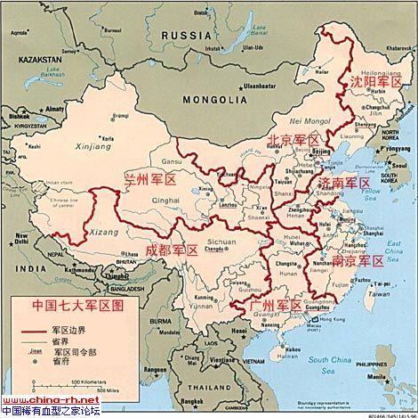 中国七大军区分布图