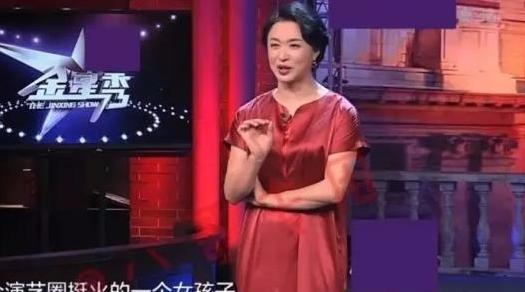 """这部综艺节目让观众耳朵怀孕,让""""数字小姐""""羞愧"""