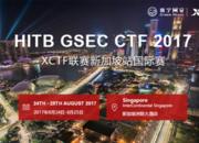 【8月24-25日】XCTF联赛新加坡站国际赛