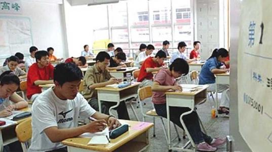 福建提前打铃高考考点多人被处理,并对该考场语文试卷经过专业复合和考量!