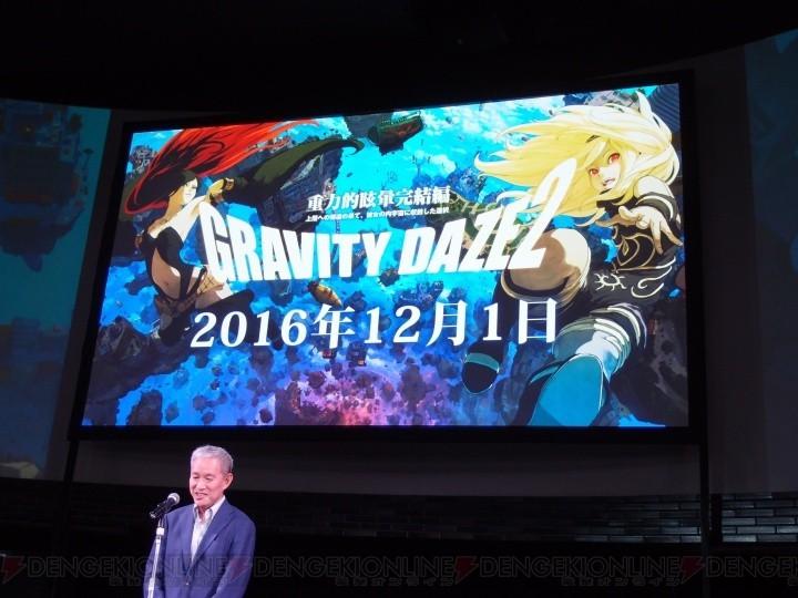 《重力眩晕2》12月发售