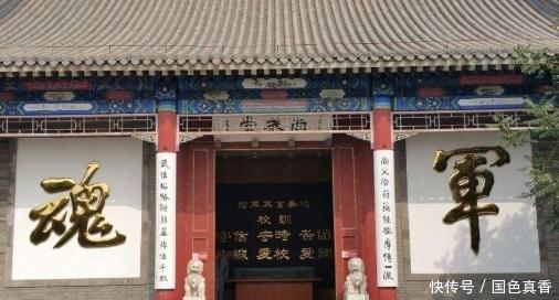 民国时期的军事学校,将星云集人才辈出,中国军官的摇篮