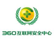 【权威发布】2016年中国网站安全漏洞形势分析报告