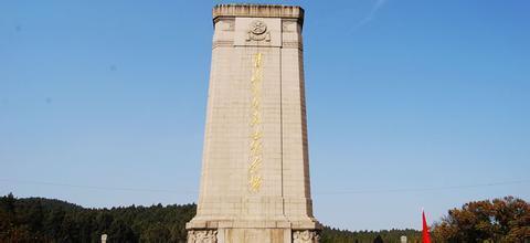 徐州市淮海战役纪念塔