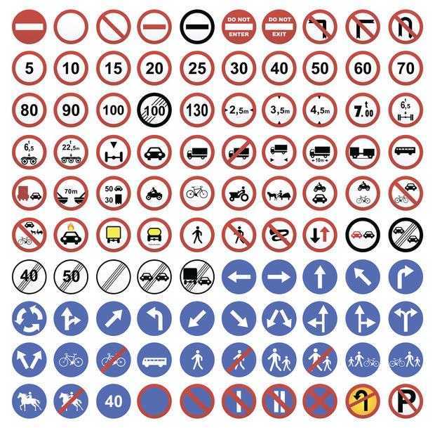 一个圆圈里有一条曲线是什么交通标志