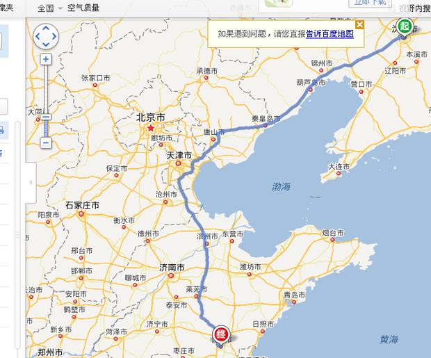 自驾沈阳到山东临沂多少公里?路线怎么走?