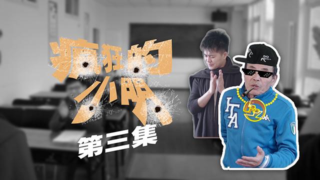 《郑云工作室》男生唱了一曲,老师听呆了