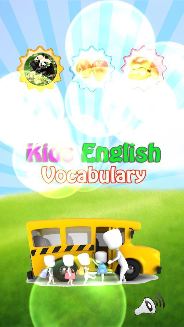 >儿童英语单词王