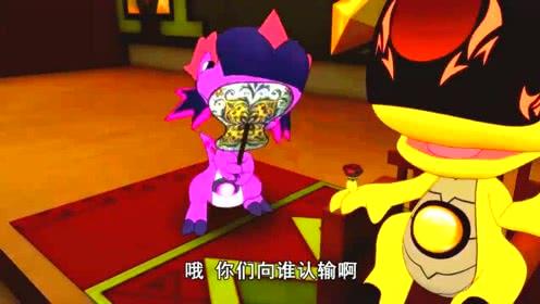 斗龙战士第四季:卡维力在想什么美事,为什么这么开心呢