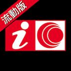 i-cable.com流动版