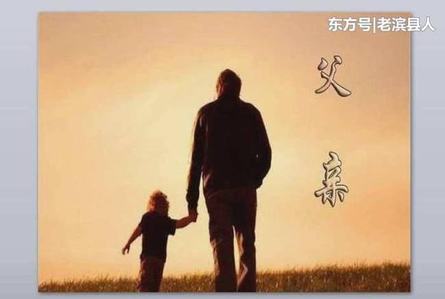 滨州 小伙 思念天堂的爸爸 短文