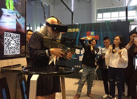 """""""We Play VR电竞争霸赛""""各路英雄厦门对决,水手服爷爷性感亮相"""