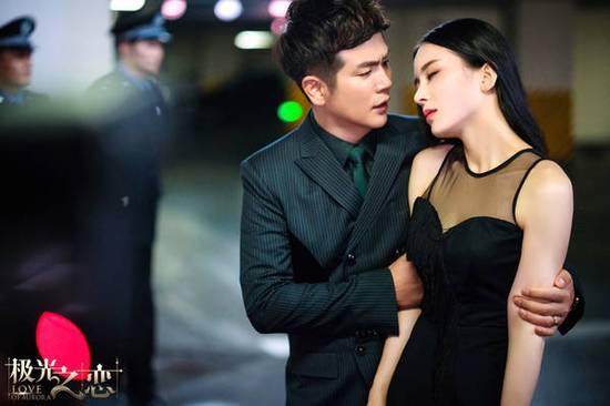 《极光之恋》赵韩樱子关晓彤和解失败 矛盾升级图片