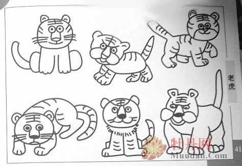 可爱老虎彩笔画