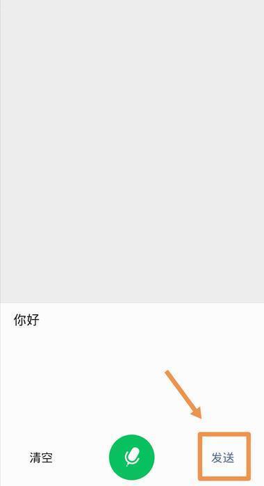 微信下载v表情太慢聊天这功,1分钟打数百字,中老年表情动态包试试图片