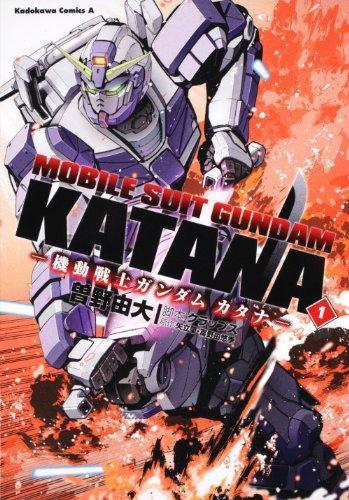 机动战士高达Katana