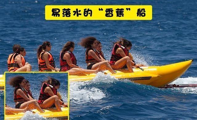 10个看似安全但存在潜在危险的夏季娱乐活动