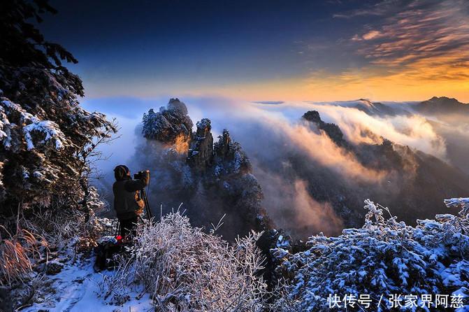 张家界冬季、春节旅游攻略永远的七日之都攻略完美图片