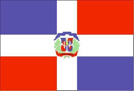 白色十字交叉处绘有国徽.  国旗介绍 长方形,长宽之比为3:2.