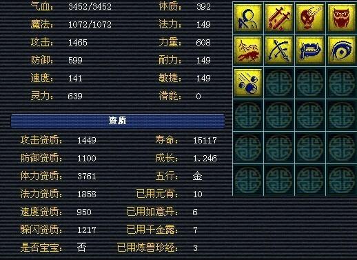 求梦幻麻将馆9秘籍或修改器!