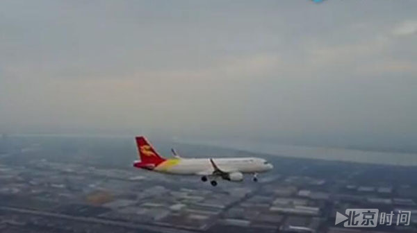 Take the airport to close down the drone aircraft? Police: in investigation - Beijing time