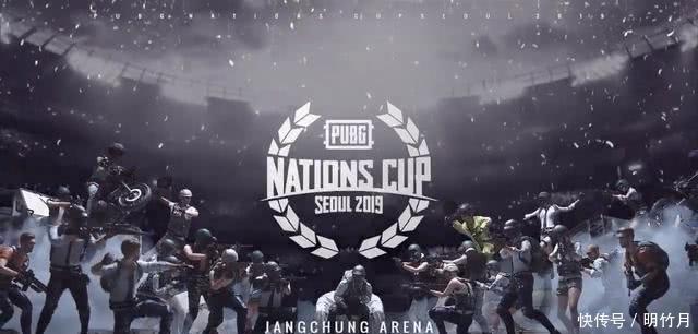 PUBG全明星赛 中国PCL赛区仅为第二梯队 远不及韩国队