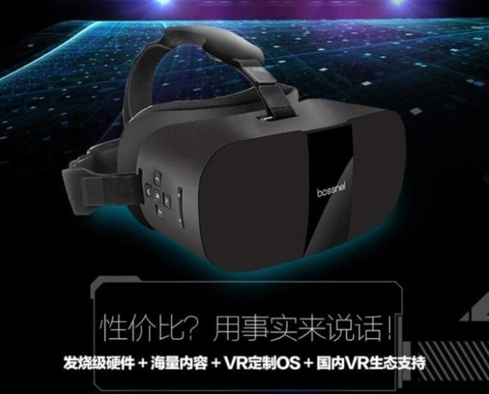 博思尼VR X711.jpg