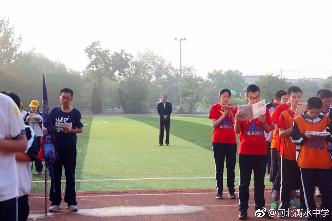 一场平静的狙杀:衡水中学高考纪实 - longxinlei843 - 龙树勇:青山碧水!蓝天白云!