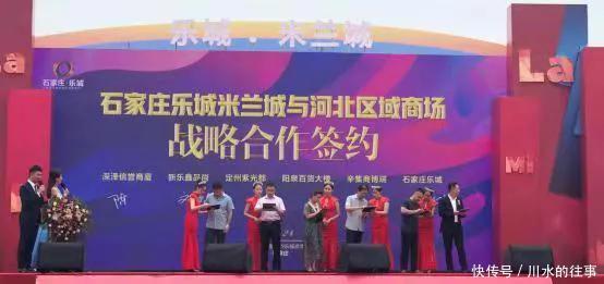 <b>华北网红直播供应链基地落户石家庄乐城</b>