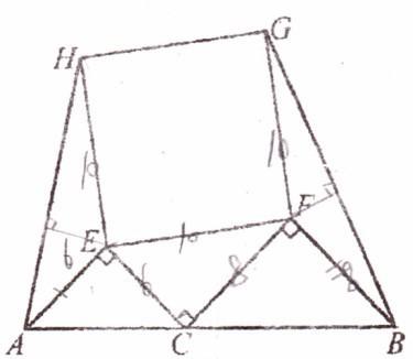 已知这两个等腰直角三角形