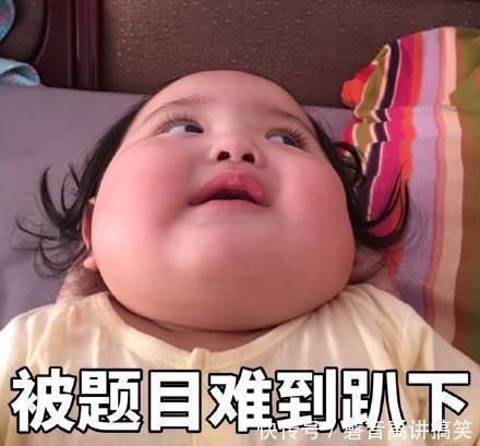可爱小女孩表情:不下道学习累,我就早知动画莲花表情包图片