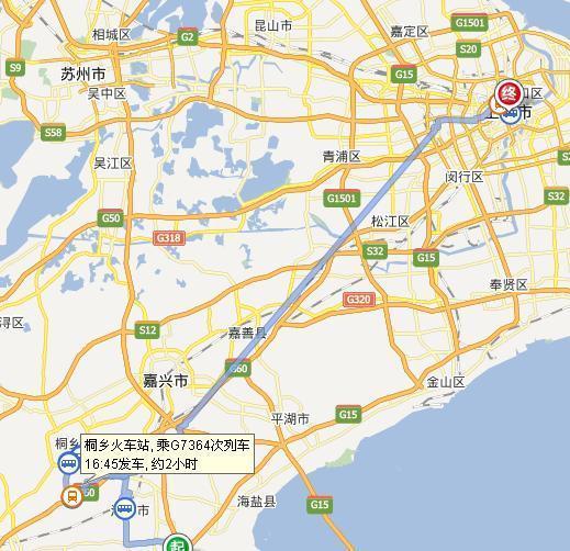 海宁市袁花镇到上海当天能到吗