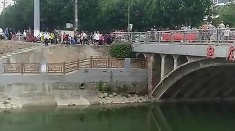 女子酒后跳河同行5人救援4人溺亡 目击者:都是高考生